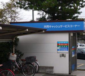 2013113004