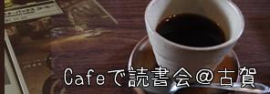 bnr_kogayomi