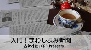 banner_news