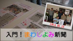 banner_news_296