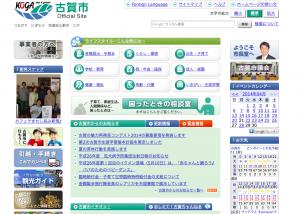 スクリーンショット 2014-04-11 13.25.19