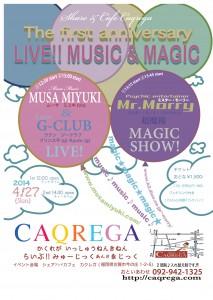 LIVE!!MUSIC&MAGIC