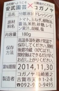 2014090702