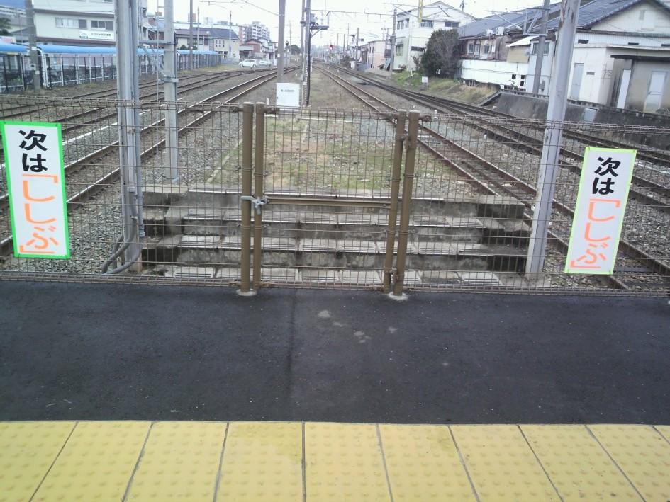 古賀フォト】古賀駅・旧駅舎への遺構を眺める