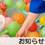 btn_info