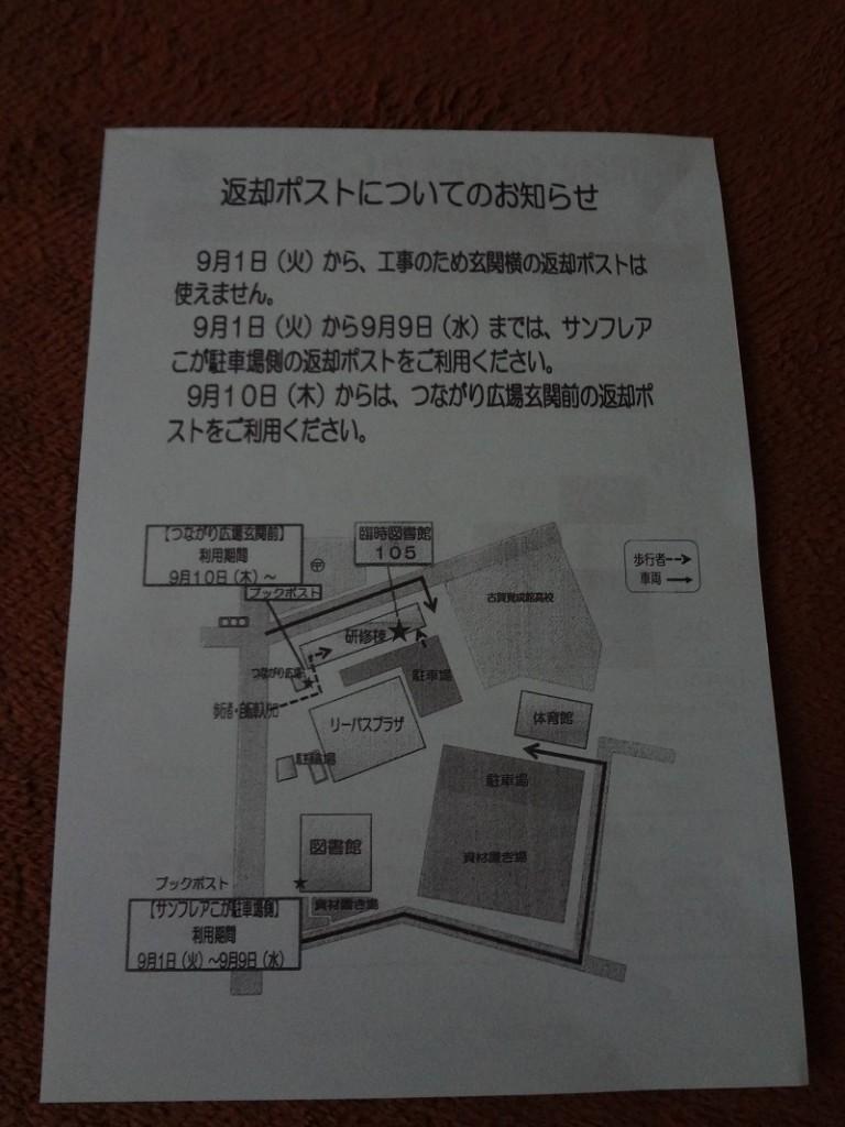 DSC02827_2
