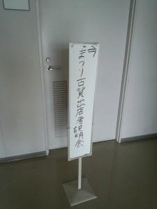 DCF00066