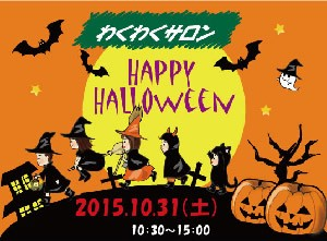 bnr_mini_halloween