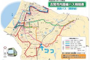 古賀市マップ