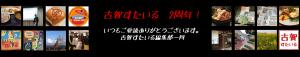 201511_bnr