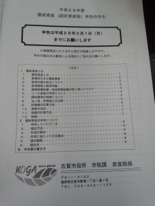 DCF00363