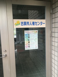 IMG_5626