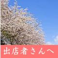 menu_shop
