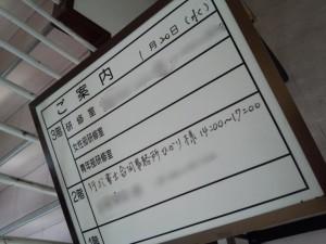 DCF00410_3