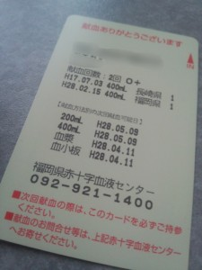 DCF00480