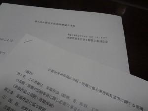 DSC06719