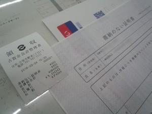 DCF00543_2