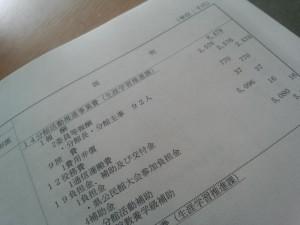 DCF00595