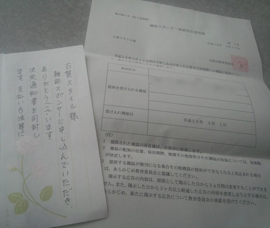 DCF00654.JPG
