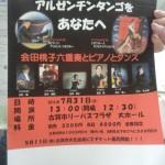 古賀市文化協会