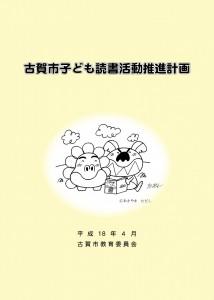 dai1-page-001