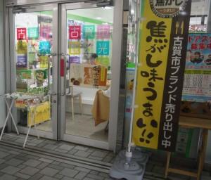 kankokyokai