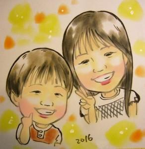 nogami_nigaoe