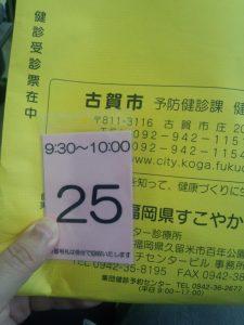 DCF00156