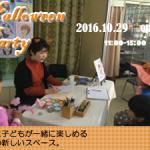 bnr_halloween2016