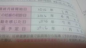 %e6%af%8d%e5%ad%90%e6%89%8b%e5%b8%b3%ef%bc%91