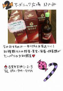 02_hifumi