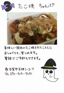 03_champ
