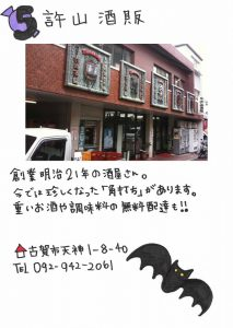 05_nomiyama