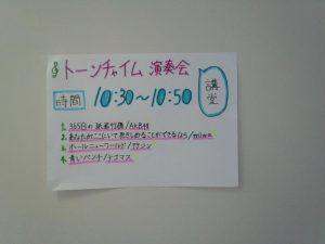 dcf00544