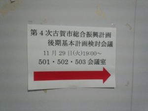 161129_185101